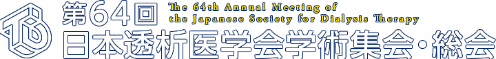 The 64th Annual Meeting of the Japanese Society for Dialysis Therapy