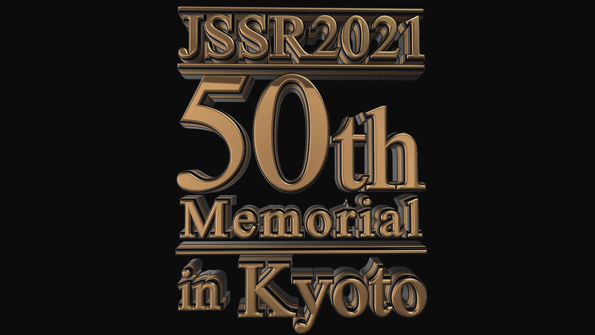 脊椎 脊髄 2020 日本 病 学会 第49回日本脊椎脊髄病学会学術集会 会期: