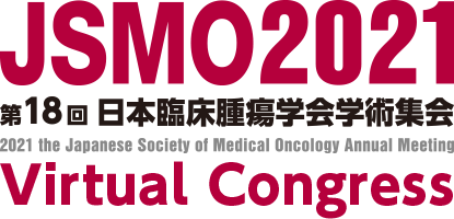 JSMO2021 2021 the Japanese Sociey of Medical Oncology Annual Meeting