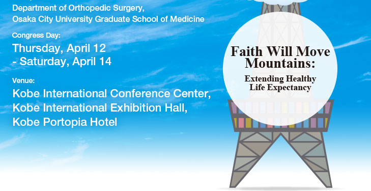 The 47th Annual Meeting of the Japanese Society for Spine Surgery